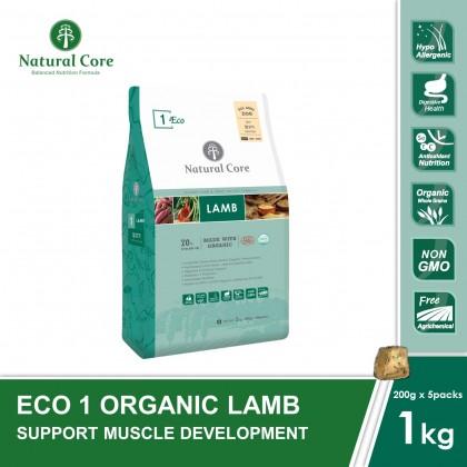 Natural Core Eco 1 Organic Lamb (Dog) - 1kg