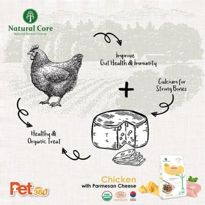 Natural Core Soft Deli (Chicken & Cheese) (Dog) - 800g