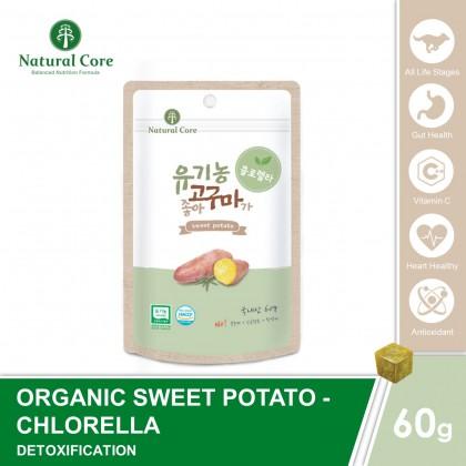 Natural Core Sweet Potato