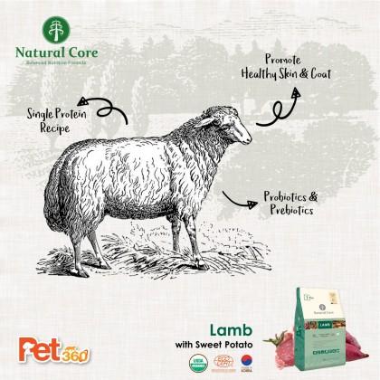 Natural Core Eco 1 Organic Lamb (Dog) - 7kg