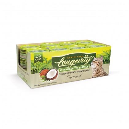 Nurture Pro Longevity Chicken & Skipjack Tuna White Meat Canned Cat Food - 24cans